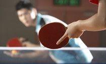 Tischtennissparte